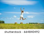 back view. alone blond young... | Shutterstock . vector #664840492