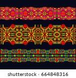 ethnic pattern. print on... | Shutterstock .eps vector #664848316