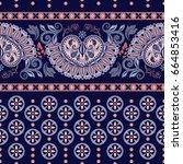 geometric ornament for ceramics ... | Shutterstock . vector #664853416