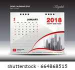 desk calendar for 2018 year ... | Shutterstock .eps vector #664868515