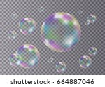 set of realistic transparent... | Shutterstock .eps vector #664887046