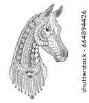 arabian horse zentangle... | Shutterstock .eps vector #664894426