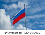 russian national flag against... | Shutterstock . vector #664896412
