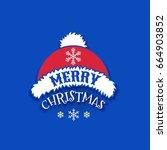 merry christmas  december 25 ... | Shutterstock .eps vector #664903852