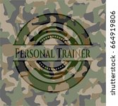 personal trainer on camouflage... | Shutterstock .eps vector #664919806