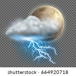 vector illustration of cool...   Shutterstock .eps vector #664920718