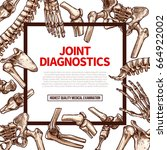 joints diagnostics or human... | Shutterstock .eps vector #664922002