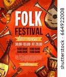 Folk Music Festival Poster...