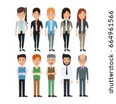 white background full body set... | Shutterstock .eps vector #664961566