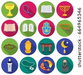 religion set icons in flat... | Shutterstock . vector #664965346