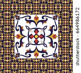 retro tiles floor. floral... | Shutterstock .eps vector #664986172