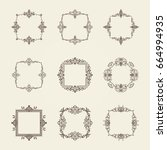 a huge rosette wicker border... | Shutterstock . vector #664994935