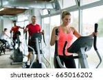 people doing on elliptical... | Shutterstock . vector #665016202