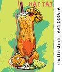 vector image of summer cocktail ... | Shutterstock .eps vector #665033656