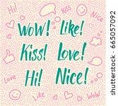 line art hand drawn doodle set...   Shutterstock .eps vector #665057092
