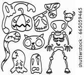 halloween drawings vector set... | Shutterstock .eps vector #665059465