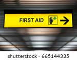 First Aid Medical Station Sign...
