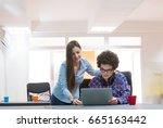 portrait of startup group of... | Shutterstock . vector #665163442