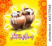 happy janmashtami yellow banner ... | Shutterstock . vector #665175568