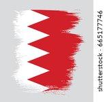 flag of bahrain  brush stroke... | Shutterstock .eps vector #665177746