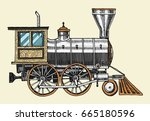 engraved vintage  hand drawn ... | Shutterstock .eps vector #665180596