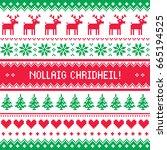 Merry christmas scottish gaelic greetings card stock vector royalty merry christmas scottish gaelic greetings card stock vector royalty free 665194525 shutterstock m4hsunfo
