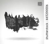 grey brush stroke and texture.... | Shutterstock .eps vector #665200006