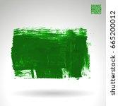 green brush stroke and texture. ... | Shutterstock .eps vector #665200012