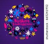 krishna janmashtami design... | Shutterstock .eps vector #665241952