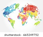hello word cloud world map in... | Shutterstock . vector #665249752