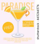 poster with alcohol cocktail.... | Shutterstock .eps vector #665266576