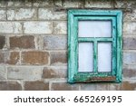 block wall and window with... | Shutterstock . vector #665269195