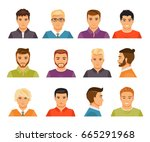 set of male portraits with... | Shutterstock .eps vector #665291968
