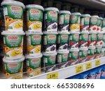 klang   malaysia   23th june... | Shutterstock . vector #665308696