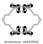 black and white silhouette... | Shutterstock .eps vector #665310052