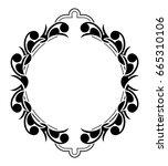 black and white silhouette... | Shutterstock .eps vector #665310106