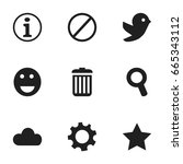 set of 9 editable network icons.... | Shutterstock .eps vector #665343112