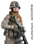 female in us army soldier... | Shutterstock . vector #665353948