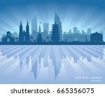 ho chi minh city vietnam... | Shutterstock .eps vector #665356075