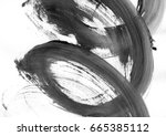 abstract oil painting | Shutterstock . vector #665385112