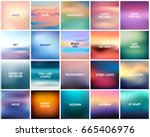 big set of 20 square blurred... | Shutterstock .eps vector #665406976