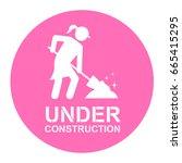 under construction vector sign... | Shutterstock .eps vector #665415295