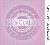 100  quality retro style pink... | Shutterstock .eps vector #665420392