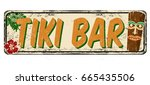 tiki bar vintage rusty metal... | Shutterstock .eps vector #665435506