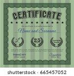 green sample certificate or... | Shutterstock .eps vector #665457052