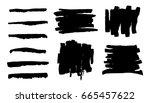 set of black ink brushes vector ... | Shutterstock .eps vector #665457622