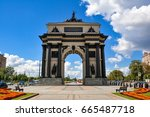 russia  moscow  may 30  2017.... | Shutterstock . vector #665487718