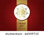 template frame design for xmas... | Shutterstock .eps vector #66549715
