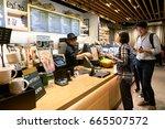 seoul  south korea   circa may  ... | Shutterstock . vector #665507572