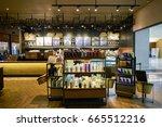 seoul  south korea   circa may  ... | Shutterstock . vector #665512216